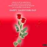 valentine-day-2013-images-3