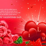 valentine-day-2013-images-4