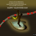 valentine-day-2013-images-5